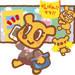 【7/7(金)】ぱど×くもん「くもんの先生ってどんなお仕事?」説明会 無料カフェ付き♪【岸和田市】