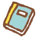 図書館へ行こう! 摂津市 図書館情報
