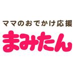 【まみたん北摂版】8月号のプレゼント!