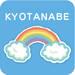 子育てすくすく情報!京田辺市のイベント情報
