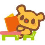 図書館へ行こう! 京田辺市の図書館催し情報