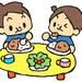 ともに育つ・育む|野菜嫌いを なくすには?