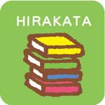 【枚方市】図書館へ行こう
