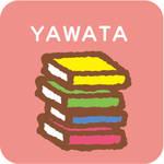 【八幡市】図書館へ行こう!