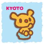 【まみたん京都版】ご自宅郵送サービスをご利用下さい