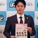 【大阪市】吉村洋文市長インタビュー|子どもの未来はまちの未来 生み育てたいまち、大阪市を目指し 子育て支援に燃える若き市長