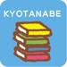 図書館へ行こう! 京田辺市の図書館催し情報10月分