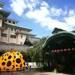 京都市|祇園の新しいアートスポット「フォーエバー現代美術館」で芸術に触れよう!