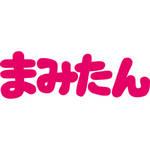 【まみたんレポート】9/25(月)まみたんおやこ交流会in和歌山放送