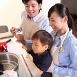 【川口市】 「みんなが主役~家族の育児~」 フォトコンテスト作品募集中!