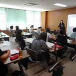 【戸田市】 働きたい女性を 応援するセミナーを開催します