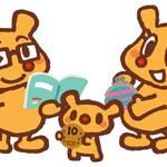 【11月26日(日)堺市堺区】いえづくりセミナー☆応募締切:11月19日(日)