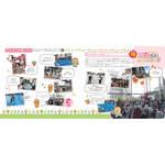 【レポート】9/24(日)まみたん10周年特別イベント~家族祭 全員集合!~