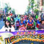 10/24(火)・25(水)開催!プレシャスネット『吉祥寺 ハロウィンフェスタ2017』