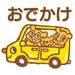 <10月21日(土)>キッズフリーマーケット開催!