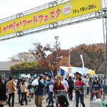 11/18(土)・19(日)開催! 『かつしかフードフェスタ2017』