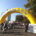 11/4(土)開催『第40回渋谷区くみんの広場ふるさと渋谷フェスティバル2017』