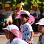 ともに育つ・育む|家庭でできる子どもの運動能力向上