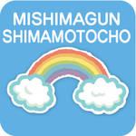 【三島郡島本町】子育てすくすく情報 11月