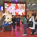 2018/1/12(金)~21(日)開催「ふるさと祭り東京2018 ― 日本のまつり・故郷の味 ―」