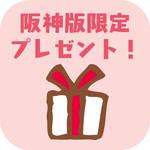 What's News!! 1月号
