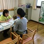 【熊谷市】「子育て世代包括支援センター」が開設!