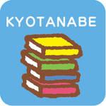 図書館へ行こう! 12月の京田辺市図書館催し情報