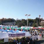 奈良マラソン2017EXPO