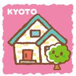 京都・伏見区【子育てサポート情報】京都市辰巳児童館
