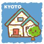 京都・宇治市【子育てサポート情報】西部地域子育て支援センター