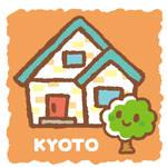 京都・城陽市【子育てサポート情報】城陽市地域子育て支援センター 「ひなたぼっこ」