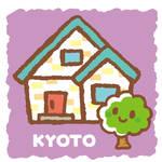 京都・久御山町【子育てサポート情報】宮ノ後保育所