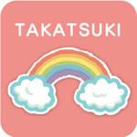 【高槻市】子育てすくすく情報 12月