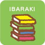 【茨木市】図書館へ行こう! 12月