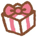 まみたん大阪東版1月号(12月1日号) 会員プレゼント♪