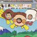 【レポート】創立50周年 熊取みどり幼稚園まつり