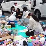 5/6(日)マックスバリュ浜松三方原店フリーマーケット