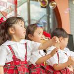 10周年記念キャンペーン 2018年度 新生徒募集!