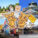 大阪市×まみたん子育て情報 LINE@お友だち登録してね♪