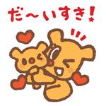 【まみたん首都圏版】 春号☆キッズ写真投稿☆大募集!!