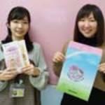 【交野市】母子健康手帳の交付時に 気軽にご相談を!