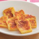 【離乳食レシピ】にんじんフレンチトースト