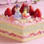 2月24日(土)~【リーガロイヤルホテル東京が「ひなまつりケーキ」を販売!】