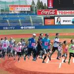 3月24日(土)開催!神宮球場リレーマラソン 2018