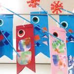 【4月8日和泉市】リトミック&巨大こいのぼりを作ろう!イベント開催 inコムボックス光明池
