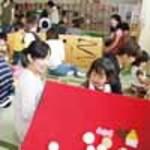 【茨木市】子育て総合案内(利用者支援事業)をご利用ください。