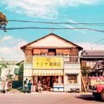 映画「ナミヤ雑貨店の奇蹟」in 八幡市文化センター