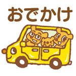 京田辺市児童福祉週間