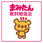 【5月13日大阪狭山市】家を建てる前に知っておくべきこと、知りたいことがわかるセミナー!