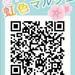 4/22(日)『宮ヶ瀬湖虹色マルシェ』